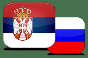 Prevod sa srpskog na ruski