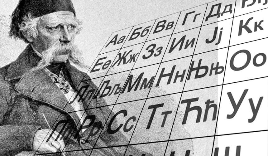 Kurs srpskog jezika za strance