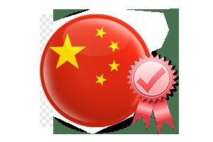 sudski-tumac-kineski